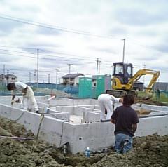 2006.8.1.01.jpg