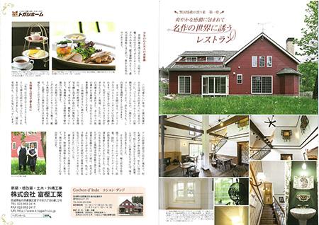 ilove_magazine