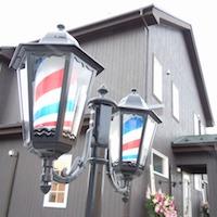 青と白のかわいいアメリカンスタイルのお家